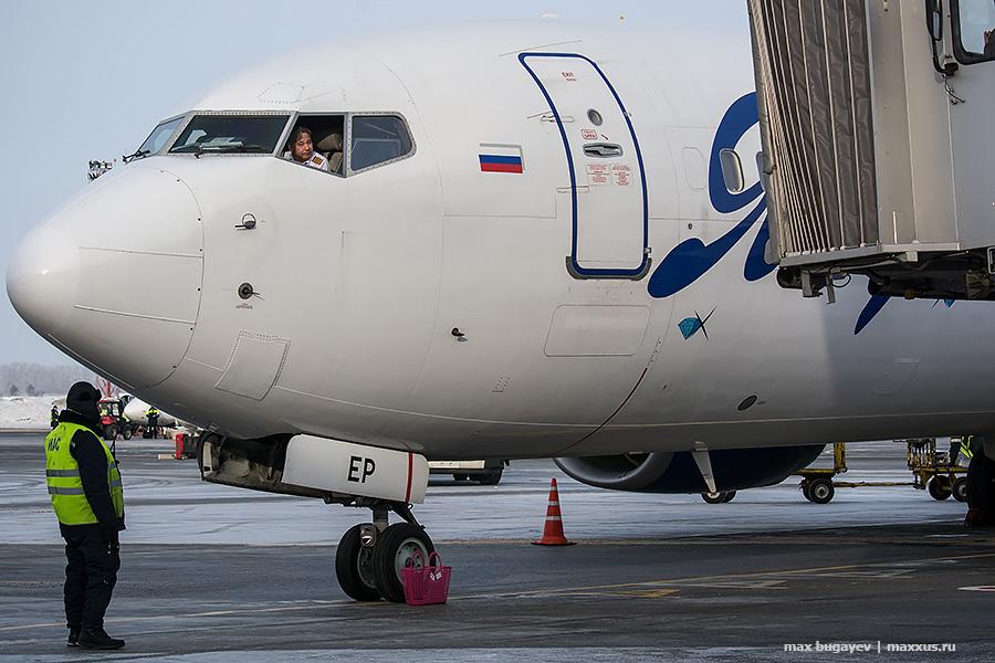 Фото (c) Максим Бугаев 2015